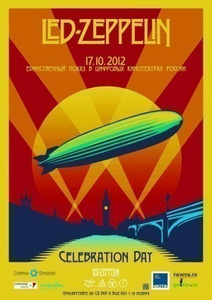 Led Zeppelin «Celebration Day»